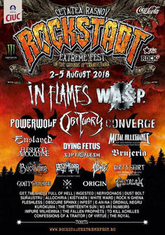 Amorphis va urca pe scena Rockstadt Extreme Fest 2018