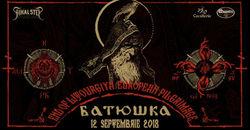 Concert Batushka pe 12 Septembrie in Quantic din Bucuresti