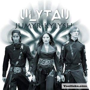 UlyTau