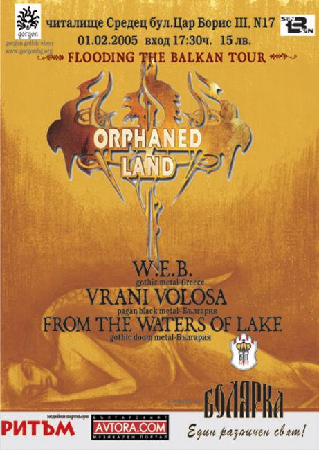 Poze Poze ORPHANED LAND - Orphaned Land_2005.02.01_Sofia, BG_Poster