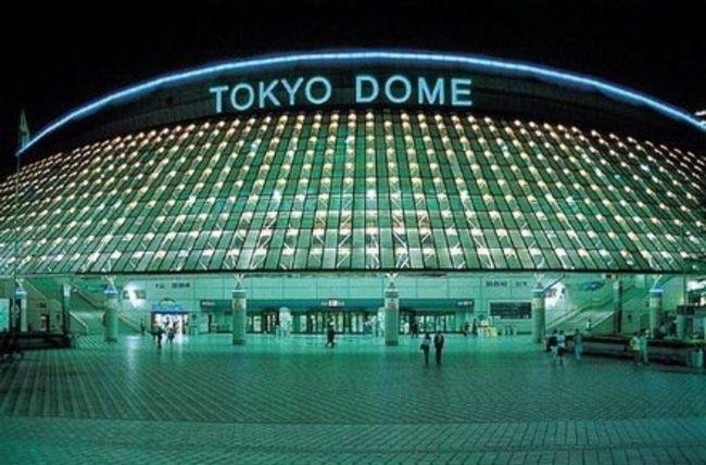 Poze Poze Bon Jovi - Tokio Dome