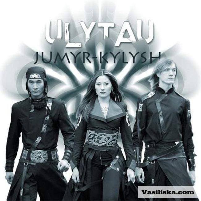 Poze UlyTau poze - UlyTau