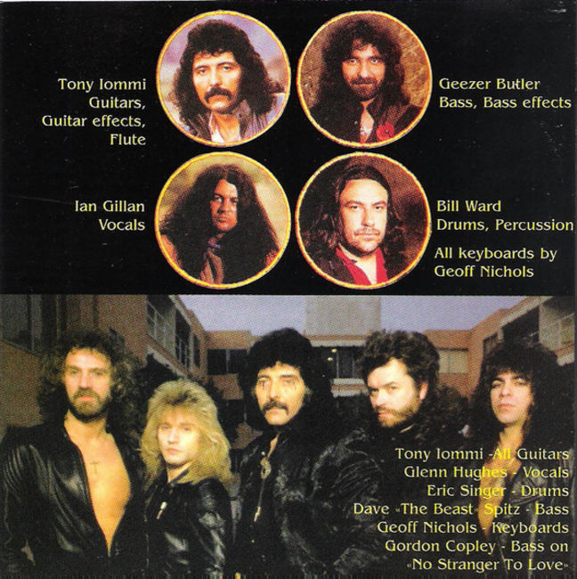 Poze Poze Black Sabbath - Born Again (1983) & Seventh Star (1986) members