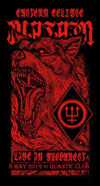 Poze Poze pentru articole - Watain poster