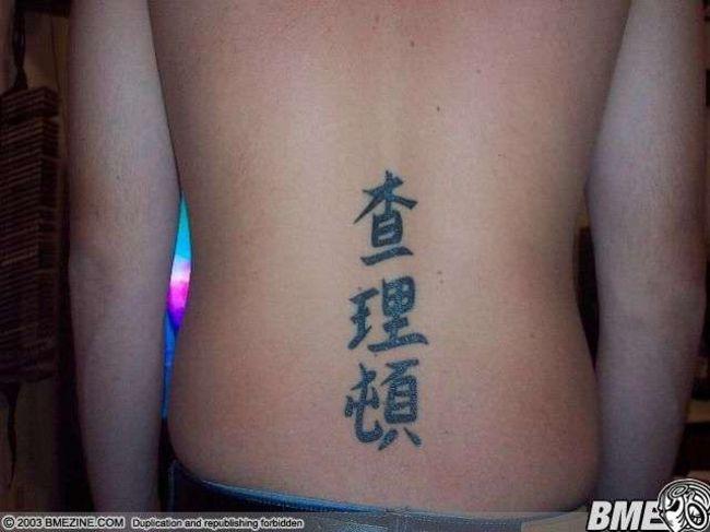 sextoy tatuajes gay