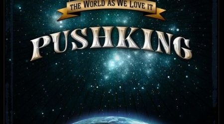 ZZ Top si Extreme sunt invitati in noul videoclip Pushking