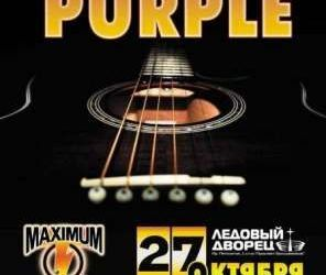 Deep Purple: Interviu in Rusia (video)